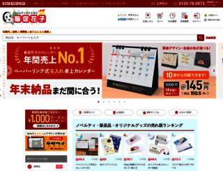 hi-ad.jp screenshot