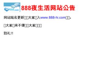 hi-bababa.com screenshot