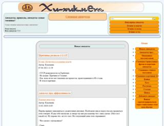 hi-hik.net screenshot
