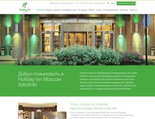 hi-sokolniki.ru screenshot