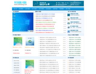 hi0731.com screenshot