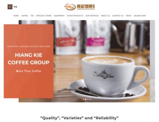 hiangkie.com.hk screenshot