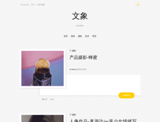 hib3.com screenshot