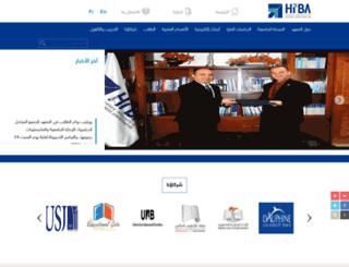 hiba.edu.sy screenshot
