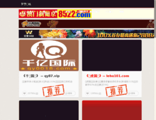 hichengde.com screenshot