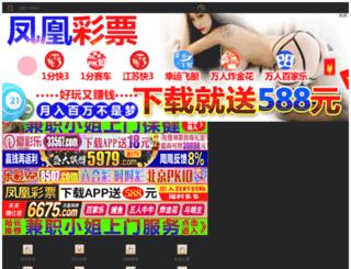 hichinaschool.com screenshot