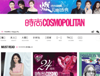 hicosmo.com screenshot
