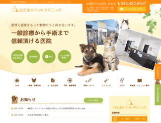 hidamari-pet.com screenshot