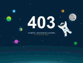 hiddenitemgames.com screenshot