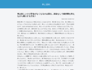 hiddenobjectgamesnow.net screenshot