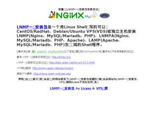 hidead.com screenshot