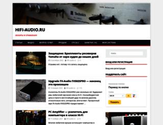 hifi-audio.ru screenshot