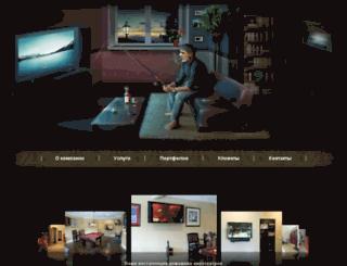 hifi-dom.ru screenshot