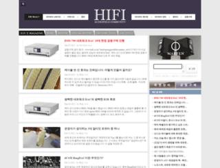 hifi.co.kr screenshot