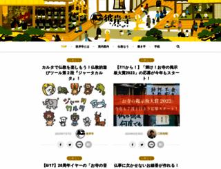 higan.net screenshot