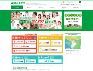 higashinihonjutaku.co.jp screenshot