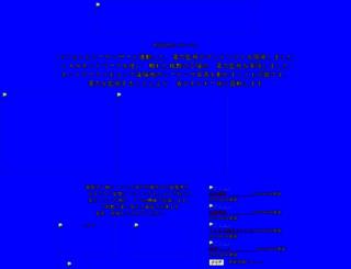 higashiyama-kouryukai.com screenshot