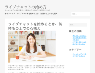 high-scon.com screenshot