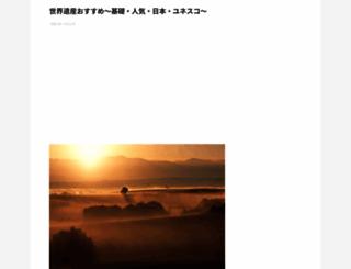 high-voltage.tokyo screenshot