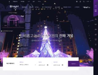high1.co.kr screenshot
