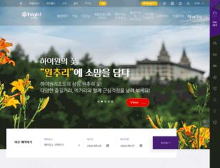 high1.com screenshot