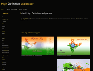 highdefinitionwallpapers.in screenshot
