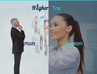 higher.co.il screenshot