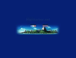 highharbor.net screenshot