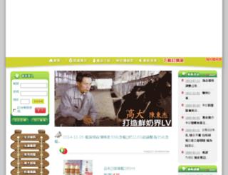 highmilk.com screenshot