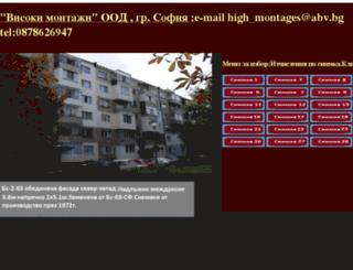 highmontages.com screenshot