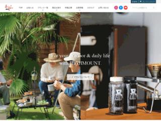 highmount.jp screenshot