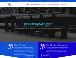 highstandardpipes.com screenshot