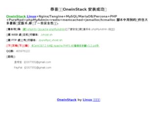highuu.com screenshot