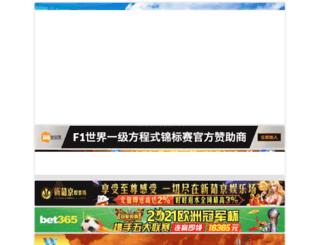 highwaygroup2u.com screenshot