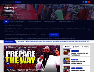 highwayofholiness.us screenshot