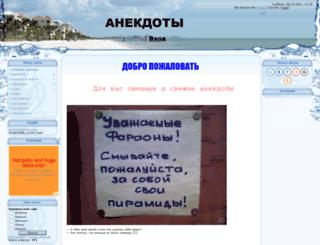 hihiho.ucoz.ru screenshot
