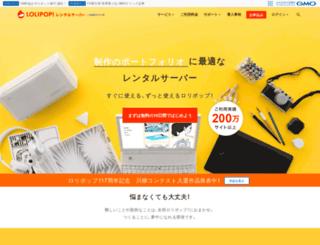hiho.jp screenshot