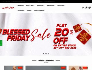 hijabulhareem.com screenshot