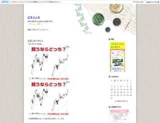 hika0504.jugem.jp screenshot