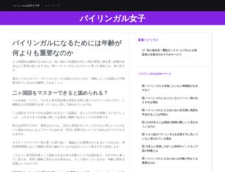 hikari-bb.jp screenshot