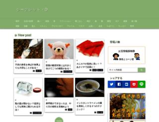 hikari20.com screenshot
