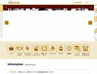 hikarie.jp screenshot