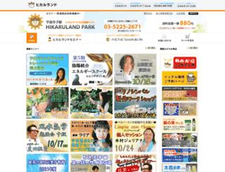 hikarulandpark.jp screenshot