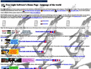 hikyaku.com screenshot