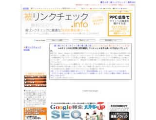 hilink.info screenshot