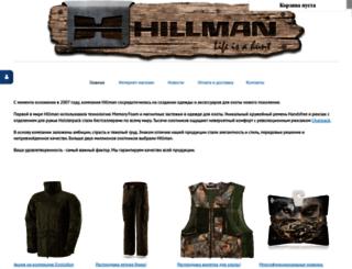 hillman-shop.ru screenshot