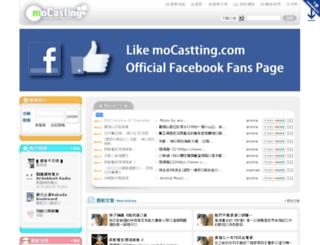 hillroot.mocasting.com screenshot
