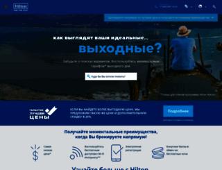 hiltoneasteurope.com screenshot