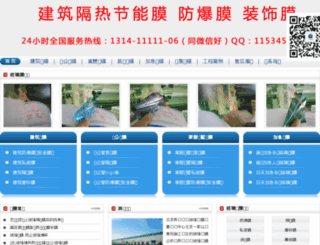himao.net.cn screenshot
