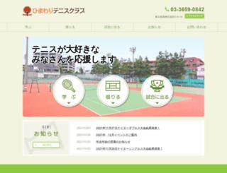 himawari-tennis.co.jp screenshot